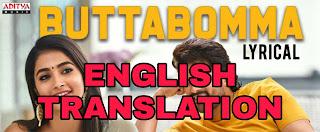 Butta Bomma Lyrics | Translation | in English/Hindi  - Armaan Malik