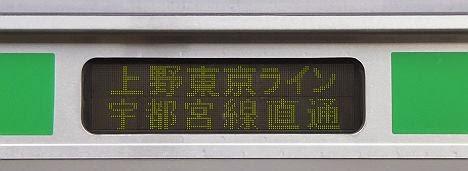 上野東京ライン 宇都宮線直通 上野 E231系