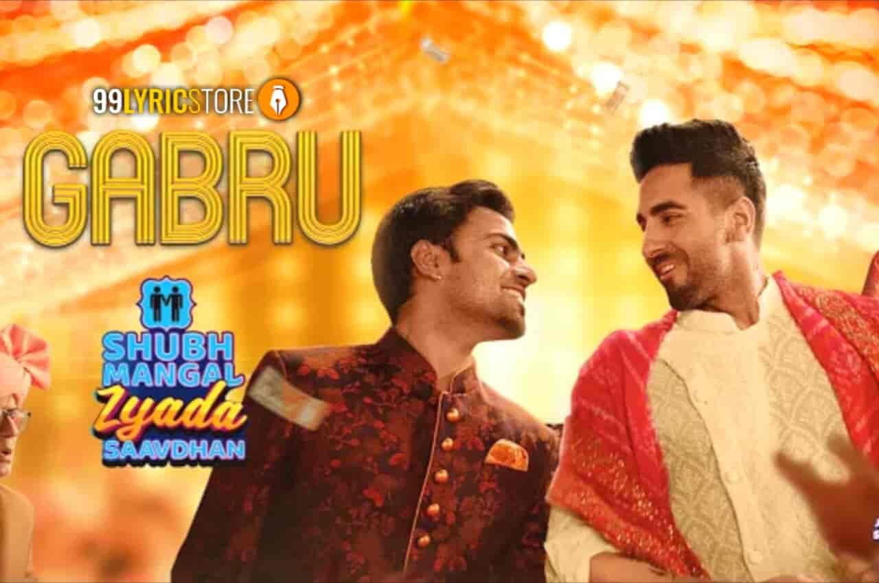 Gabru Song Images From Movie Shubh Mangal Zyada Saavdhan
