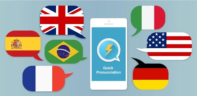 تحميل تطبيق Quick Pronunciation Tool برنامج للنطق الصحيح والسريع لكلمات اللغة لنظام الاندرويد