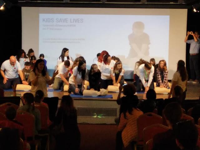 Μαθητές στο Άργος έμαθαν να σώζουν ζωές