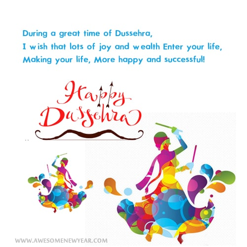 Happy Dussehra Quotes with images