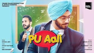 Pu Aali Lyrics Simran Jeet