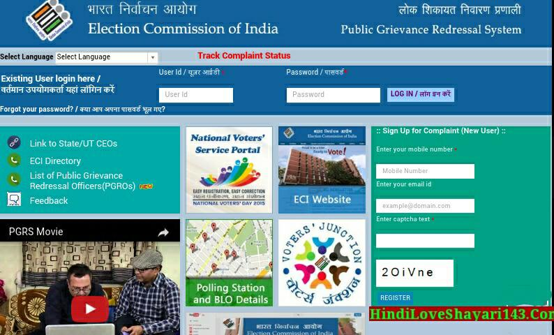 Online Registering for Election Card