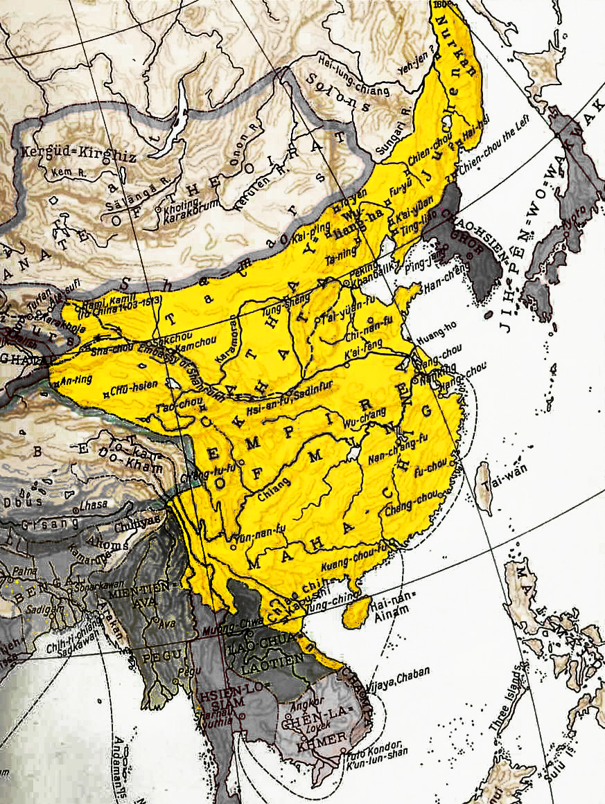 ming dynasty and guide northern eurasia Chapter 22 study guide- northern eurasia 1500-1800 1 what did hideyoshi do in 1592 2 what were the most dramatic consequences of the japanese invasions.
