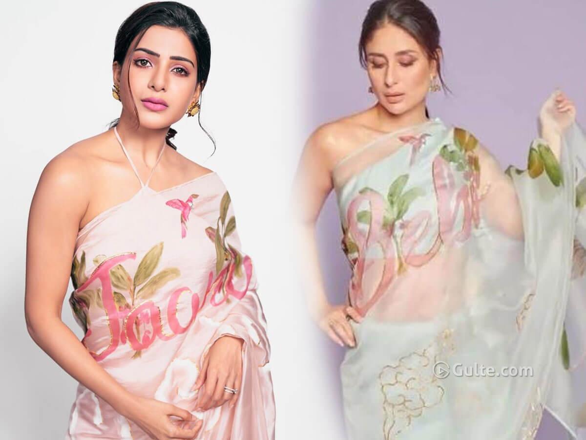 Samantha's 'Jaanu' sari inspired of Kareena's 'Bebo' Sari!