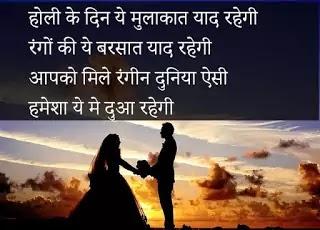 Holi Mubarak image in Hindi