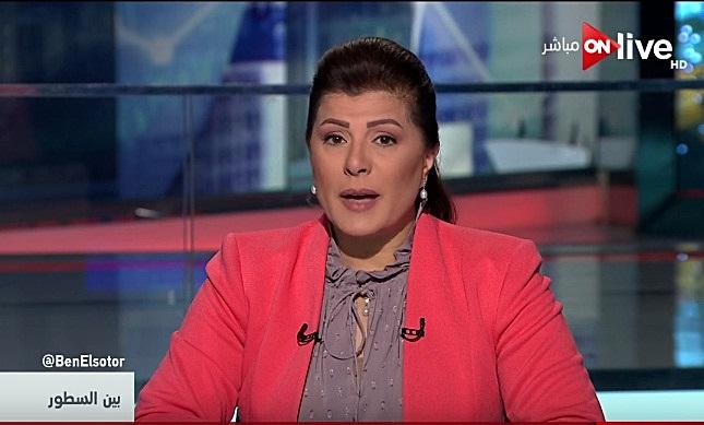 برنامج بين السطور حلقة الأربعاء 6-12-2017 أمانى الخياط