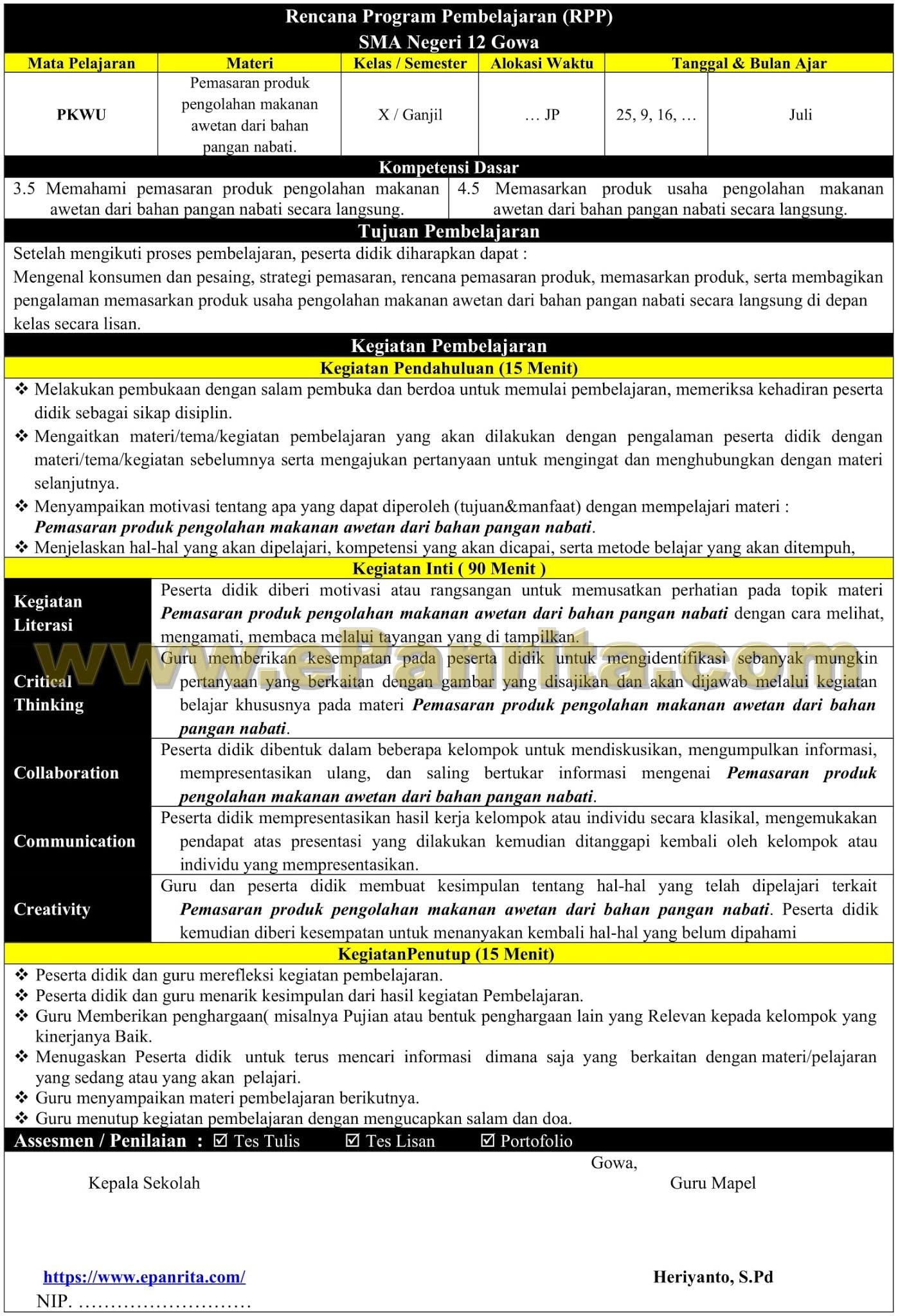 RPP 1 Halaman Prakarya Aspek Pengolahan (Pemasaran produk pengolahan makanan awetan dari bahan pangan nabati)