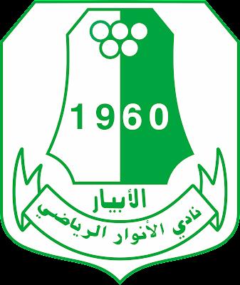 AL-ANWAR SPORTS CLUB