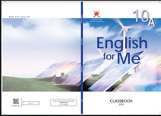 كتاب اللغة الانجليزية للصف العاشر الفصل الاول 2019-2020 class book