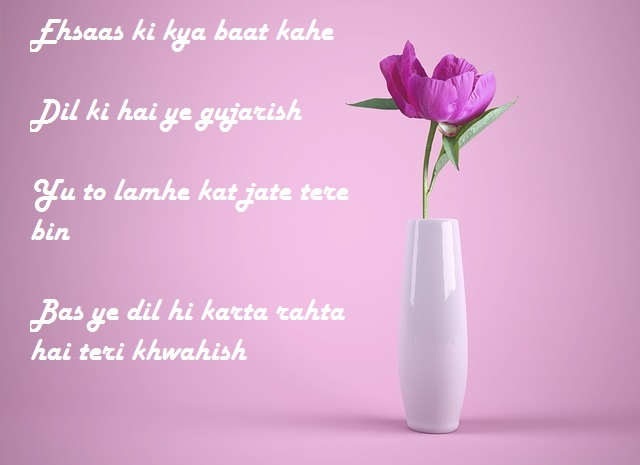 love yourself quotes 2019 in Hindi
