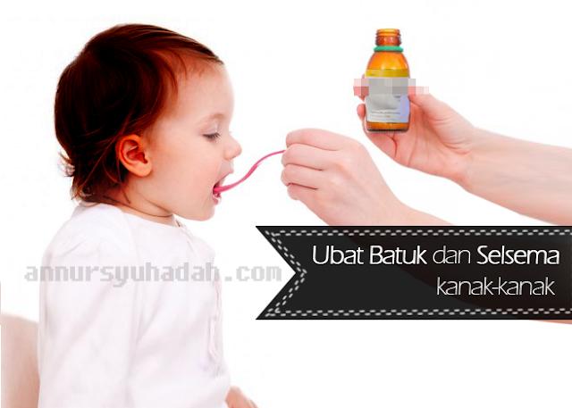 kenapa-ubat-batuk-dan-selsema-tak-boleh-diberikan-pada-kanak-kanak-bawah-dua-tahun