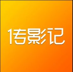 Tải app chỉnh sửa video Tik Tok Trung đang hot Zhuan Ying Ji – 传影 app chỉnh ảnh, app trung, tik tok trung, tải app trung, app trung quốc, app trung chỉnh ảnh, app trung edit, tải app trung quốc, cách tải app trung, tik tok trung, app tik tok trung, app trung quốc, cách tải app trung, cách tải app trung quốc, tải app trung edit, app edit trung, app chỉnh ảnh, tải tik tok trung quốc