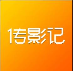 Tải app chỉnh sửa video Tik Tok Trung đang hot Zhuan Ying Ji – 传影