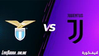 مشاهدة مباراة لاتسيو ويوفنتوس بث مباشر بتاريخ 08-11-2020 في الدوري الايطالي