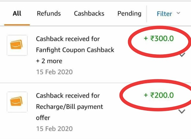 Amazon se free shopping kare( 500₹ ka cashback)