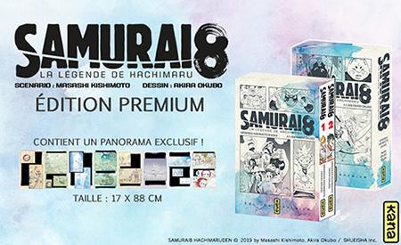 L'édition premium de Samurai 8 - La légende de Hachimaru