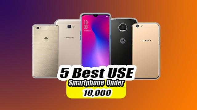 Top 5 Best Use Smartphone Under 10000 in 2021 || Best Phone Under 10000 || Best Cheap Price Phone