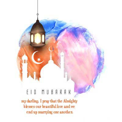 Eid Quotes In English