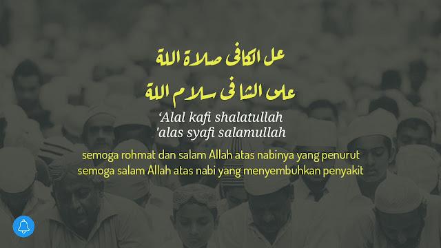 lirik lengkap sholawat ibadallah alal kafi sholatullah