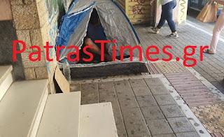 Πάτρα: Απεργία πείνας από 52χρονο πατέρα 4 παιδιών έξω από τον ΕΦΚΑ - Εστησε αντίσκηνο [photos+video]