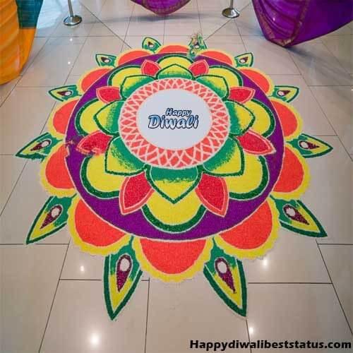 Small Rangoli Design For Floor