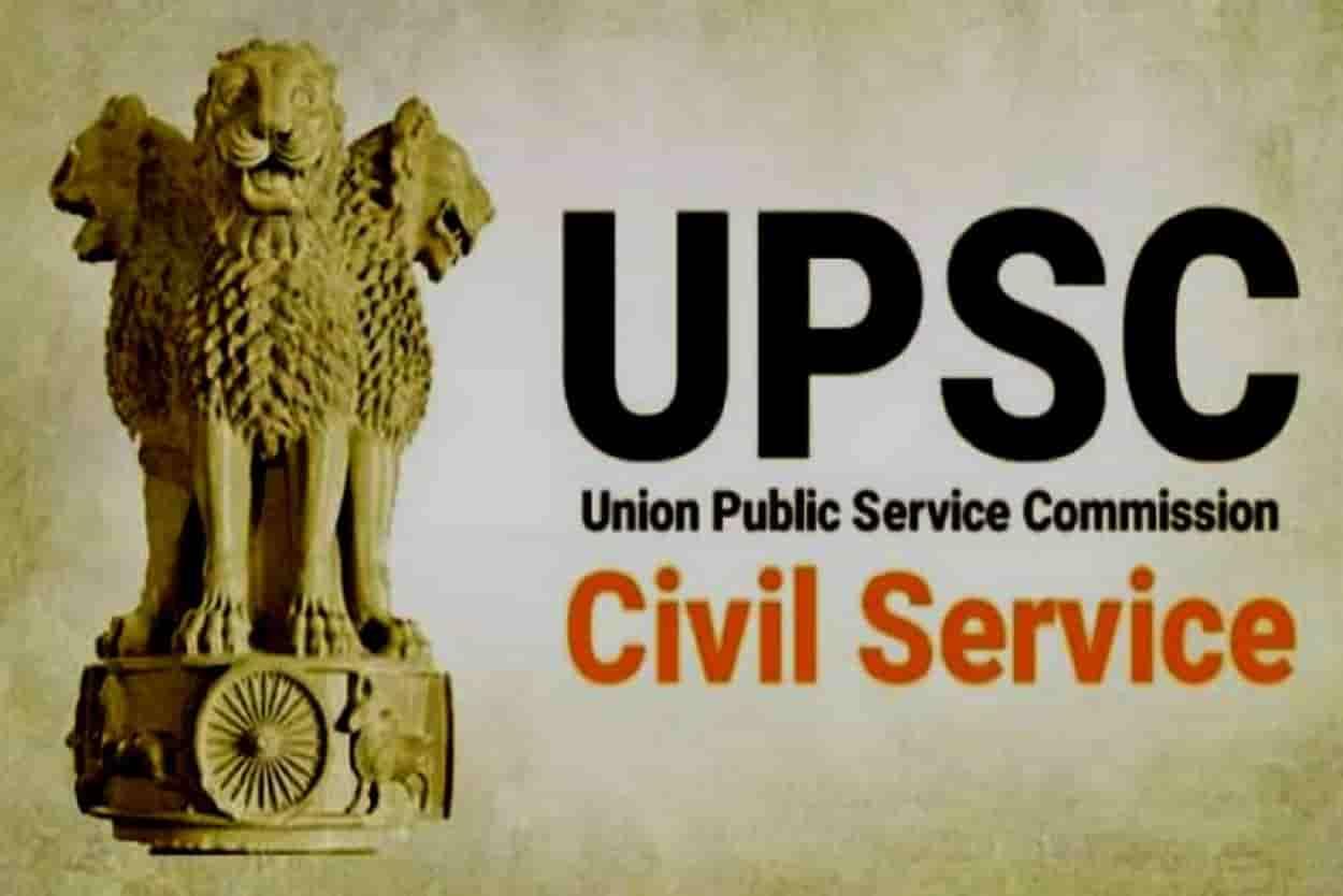 Civil service examination seeking reform