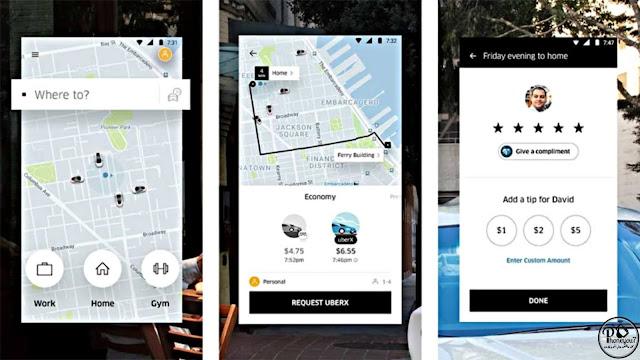 تطبيق uber - اوبر لربح المال