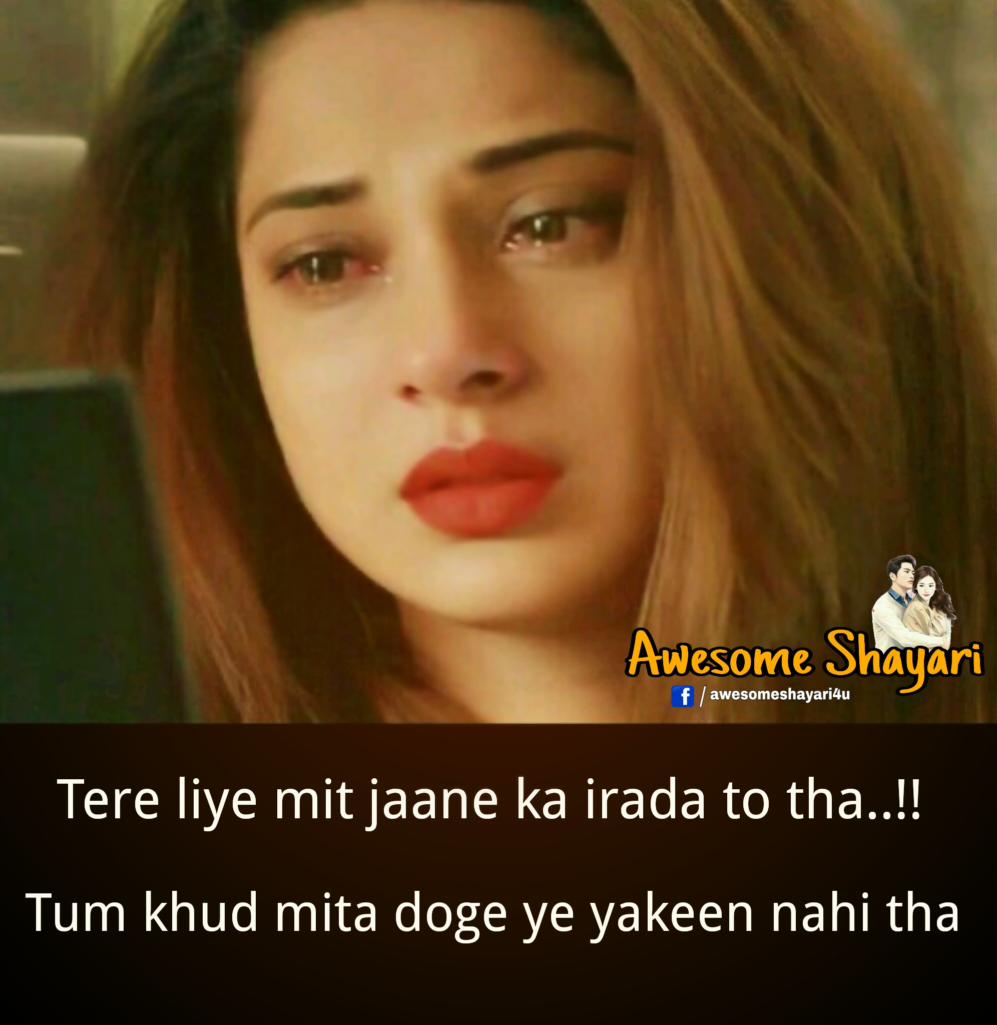 Very Sad Girl Status in Hindi for Facebook and Whatsapp