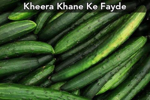 Kheera Khane Ke Fayde in Hindi | Cucumber Benefits in Hindi