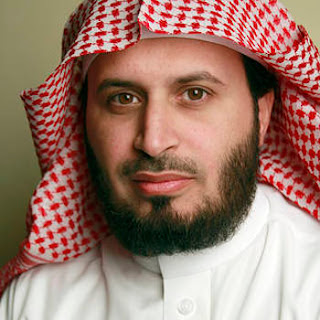 الشيخ سعد الغامدي