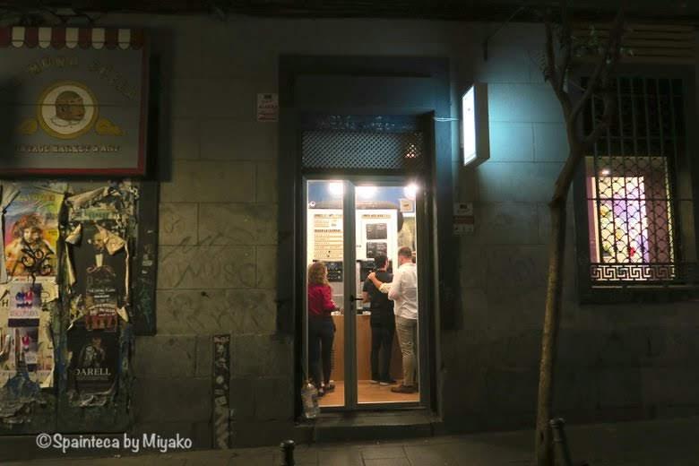 マドリードのたい焼きアイス屋さんの店構え【Taiyaki - La Pecera】