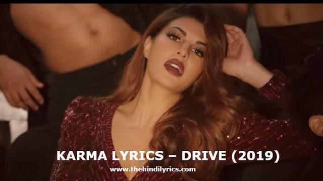 KARMA LYRICS – DRIVE (2019)