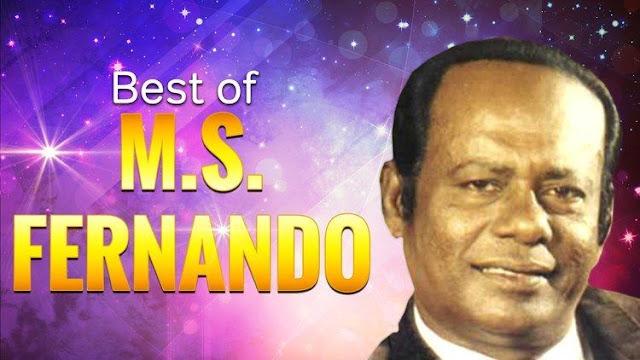 M. S. Fernando song list, M. S. Fernando songs, M. S. Fernando song chords, sri lankan artist details,