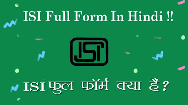 ISI Full Form | What Is the Full Form Of ISI ?