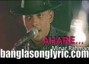 Ahare lyrics By Minar Rahman