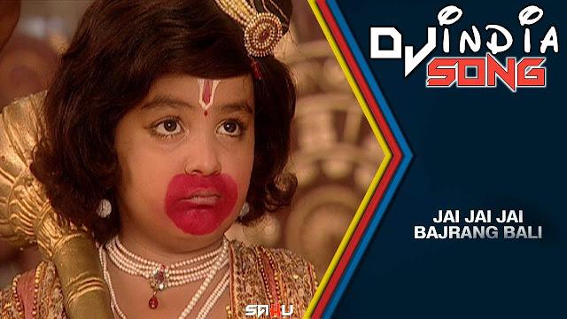 Jai Jai Jai Bajrangbali Dj Vijay