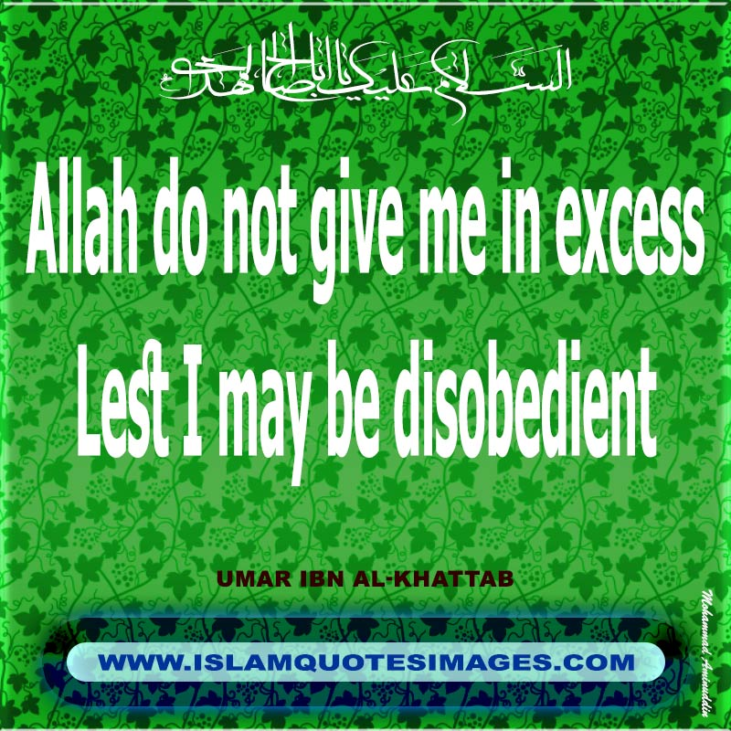 Islam quotes images : Allah do not give me in excess