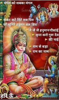 morning-with-god-hanuman-photo-download-in-hd