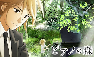 Piano no Mori (TV) 2nd Season Episodio 12 Dublado