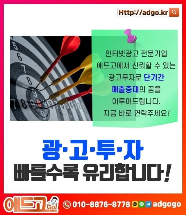 무릉동마케팅관리업체