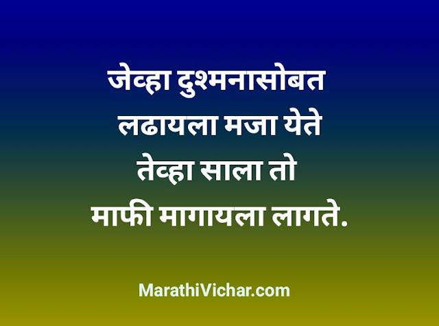 dosti status in marathi