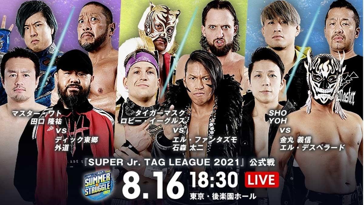 Cobertura: NJPW Summer Struggle 2021 – Day 15 – Fim de uma era!