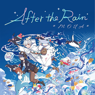 After the Rain - Moua