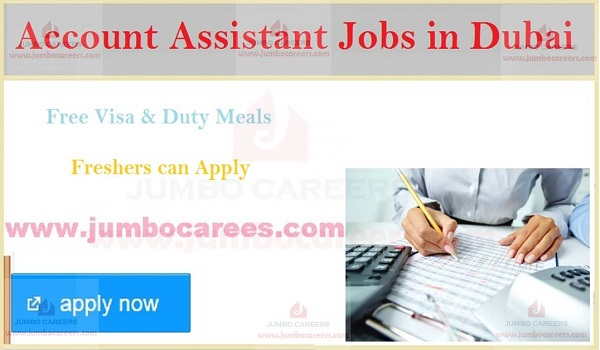 walk in interview jobs in Dubai, Accountant walk in interview,