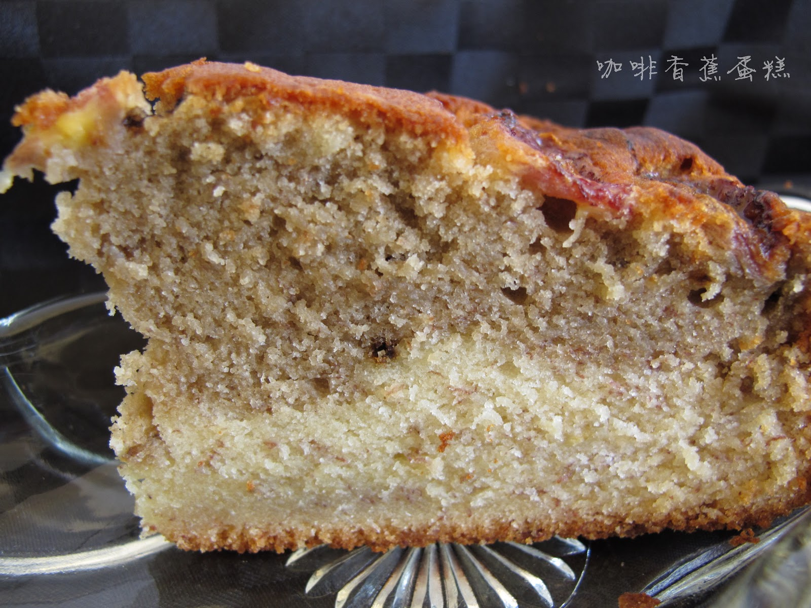 Angeline Kitchen: 咖啡香蕉磅蛋糕~Coffee Banana Cake