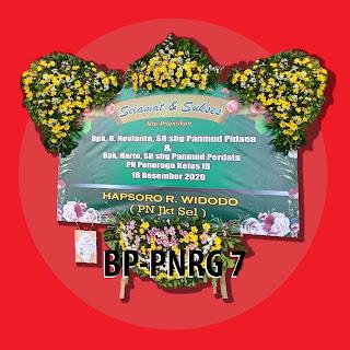 Toko Bunga Balong Ponorogo