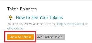 mostrar todas las monedas