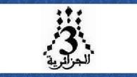 Algerie 3 HD - Nilesat Frequency
